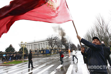 Беспорядки в Бишкеке