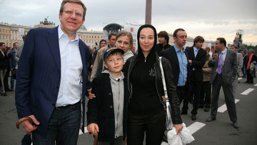 Алексей Кудрин с семьей