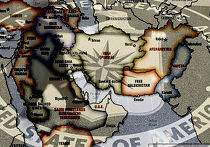 ЦРУ ближный восток