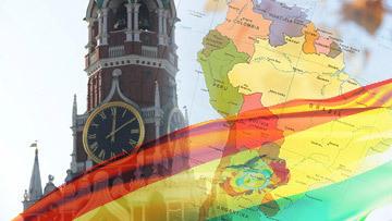Боливийский сенатор считает, что Россия хочет заполучить анклав в Латинской Америке