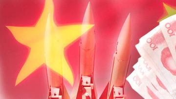 В китайской военной газете излагается позиция по ядерным вооружениям