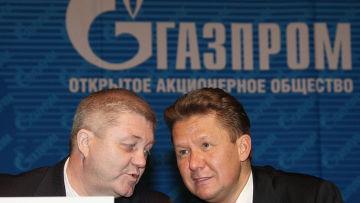 """Годовое собрание акционеров ОАО """"Газпром"""""""