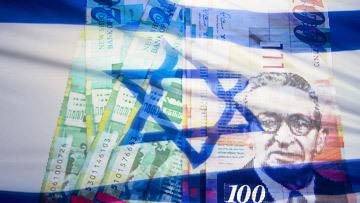 Коррупция в Израиле приняла угрожающие размеры