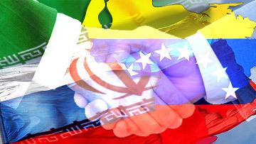 Отношения Ирана и Венесуэлы