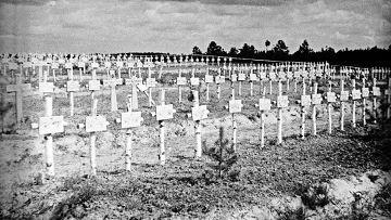 Солдатское кладбище