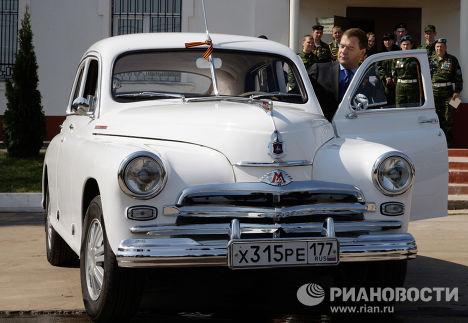 Рабочая поездка Дмитрия Медведева в Московскую область