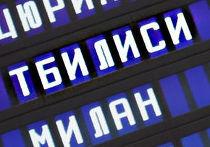 Грузинская авиакомпания возобновит рейсы в москву