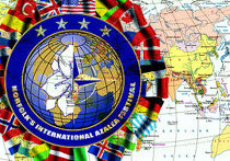 Новый альянс на базе НАТО
