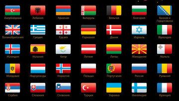Динамическая графика: Евровидение 2010: участники