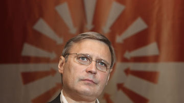 Съезд Российского народно- демократического союза (РНДС)