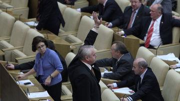 Заседание Государственной Думы РФ 27 апреля
