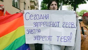 """Участник """"Славянского гей-парада"""""""