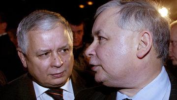 Лех и Ярослав Качиньские