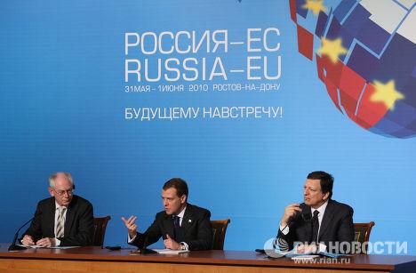 Д.Медведев с визитом в Ростове-на-Дону