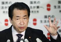 Наото Кан (Naoto Kan) был избран  94-м премьер-министром Японии