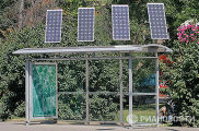 Автобусная остановка на солнечных батареях