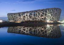 """Национальный стадион """"Птичье гнездо"""" в Пекине"""