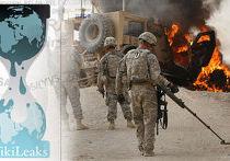 шокирующие разоблачения из файлов WikiLeaks об афганистане