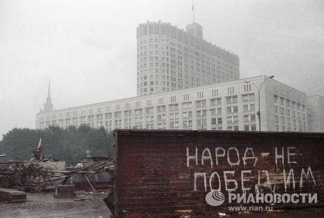 ГКЧП БАРРИКАДЫ