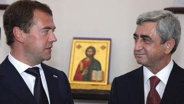 Государственный визит Д.Медведева в Армению. День второй