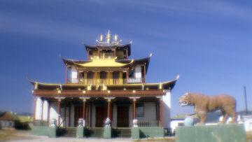 Цогчен дугана- главный храм в Иволгинском дацане