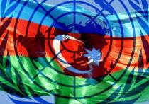 азербайджан оон