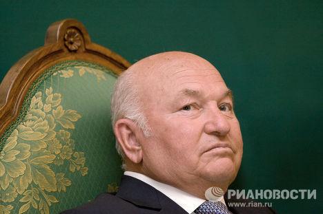 Юрий Лужков