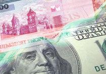 Беларусь получила миллиард долларов после размещения евробондов на Люксембургской бирже