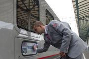 """Отправление первого поезда РЖД """"Москва - Ницца"""""""