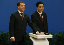 Официальный визит Дмитрия Медведева в Китай. Второй день