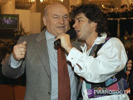 Лужков и Газманов