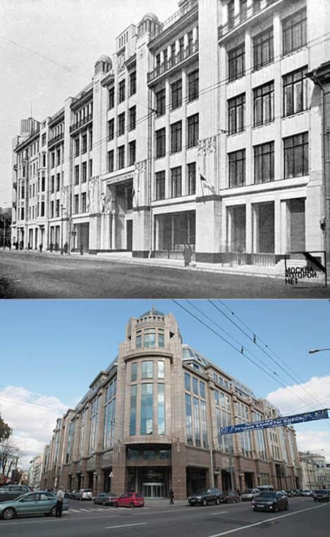 Как изменилась Москва под руководством Юрия Лужкова