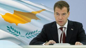 Официальный визит российского президента Дмитрия Медведева на Кипр