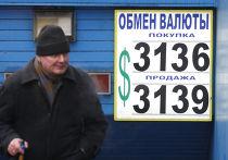 Курс доллара преодолел отметку 30 рублей 50 копеек