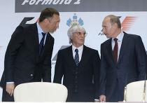 Владимир Путин, Бернард Экклстоун и Олег Дерипаска