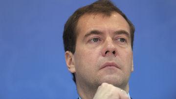 Рабочая поездка Д.Медведева в ЦФО РФ
