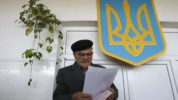 выборы в местные органы власти на украине