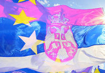 присоединения Сербии к ЕС