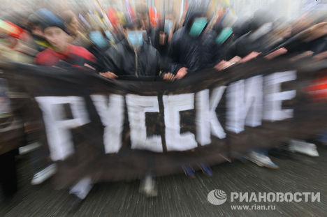 """""""Русский марш"""" националистических организаций"""