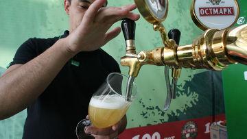 """Пивоваренный завод """"Остмарк"""" отмечает 100-летие со дня основания"""