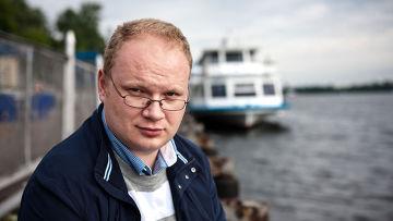 """Журналист ИД """"Коммерсант"""" Олег Кашин"""