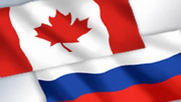 Канадский дипломат критикует политику Оттавы в отношении России