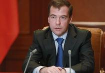 Президент России Дмитрий Медведев провел совещание