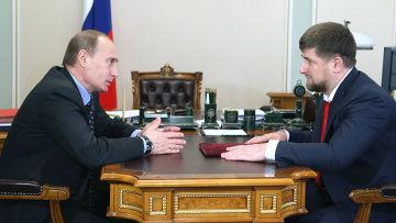 Владимир Путин, Рамзан Кадыров