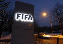Цюрих объявление страны проведения Чемпионата мира 2018 по футболу