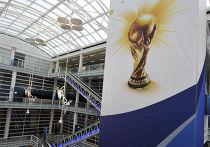Выборы стран организаторов Чемпионатов Мира по футболу