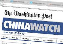 Washington Post разместила на своем домене «платное приложение» China Watch