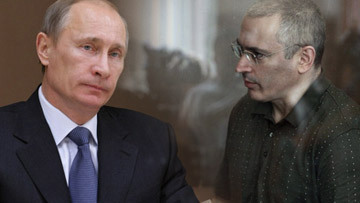 Путин Ходорвкоский
