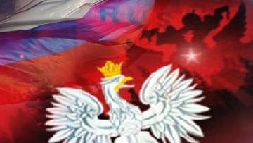 Россия и Польша: дружба, которая не должна потерпеть неудачу