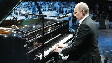 В. Путин посетил благотворительный концерт в Санкт-Петербурге